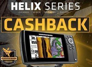 Helix Cashback